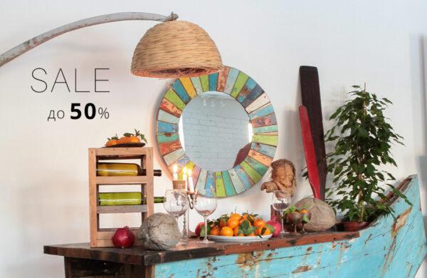 Sale Decor Iz Lodok Bali Fevral 2